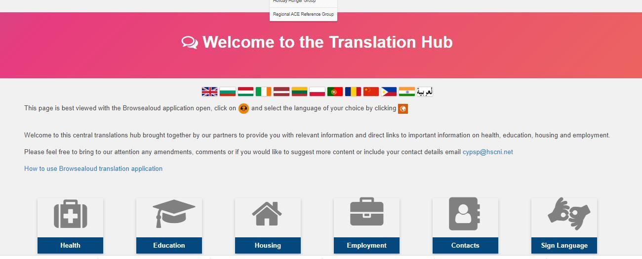 New Translation Hub